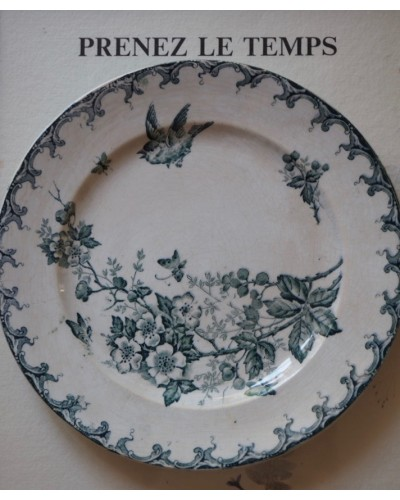 サンタマン・アマージュ「Aubepine(サンザシ)」デザート皿